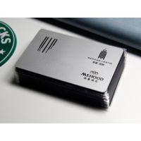 厂家批发 超市购物积分磨砂pvc卡片高档vip贵宾会员卡制作