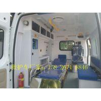 湖北程力 江铃全顺新世代V348监护型救护车