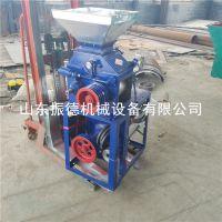 移动式粮食磨面机 多功能去皮磨面机 振德供应 家用面粉机