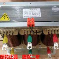 70kvar电容器用三相串联电抗器CKSG-4.9/0.45-7% 补偿滤波电感器