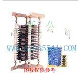 YWW电阻器/起动电阻(国产优势铸铁) 型号:SLB3-ZT2-55-64A库号:M336562