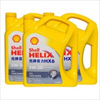 厂家批发黄壳HX6 黄壳HX6润滑油