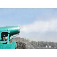 山东威海除尘雾炮机环境治理效果显著