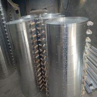 博远供应蒸馒头专用蒸笼 66-70公分铝制蒸笼 签子笼 不沾笼