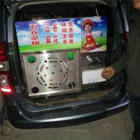 小型车载大米膨化机,机,绿豆杂粮麻花膨化机