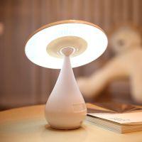 厂家直销 蘑菇创意led工作学习护眼充电台灯 负离子空气净化台灯