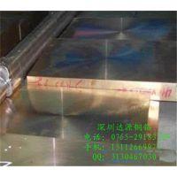 C65500耐腐蚀硅青铜板抗磁性强