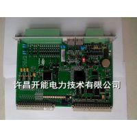 许继 WDR-823A 现货供应 微机保护装置 CPU 信号 电源 通讯 液晶插件