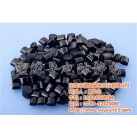 abs碳纤批发_信宜abs碳纤_塑缘塑胶