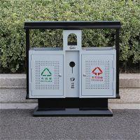 市政分类果皮箱 公园 环卫 双桶 垃圾箱 厂家批发价格合理