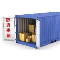 欧洲丹麦奥尔胡斯海运专线深圳港 蛇口港 盐田港 中国到丹麦线 20GP 40GP整柜 散货拼箱