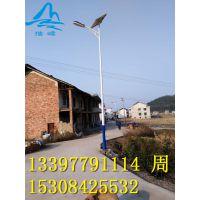 湖南永州道县农村路灯厂家 太阳能LED道路灯找浩峰批发 可定制