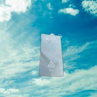 厂家直供CPE胶袋手机袋自粘袋数据线包装袋
