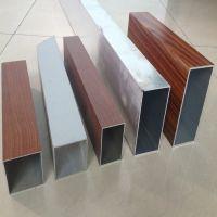 广东德普龙 特制室外彩色铝方通 厂家价格