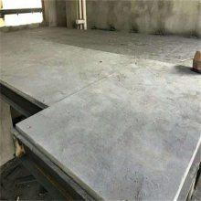湖北武汉防火板水泥纤维板厂家生产的楼层板是多大规格的呢?