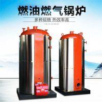 长期供应环保节能立式蒸汽锅炉 0.5吨小型燃气蒸汽锅炉价格图片型号