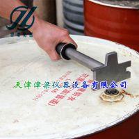 JTY-10油桶搬运车开桶扳手加工定制