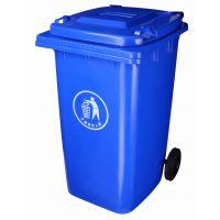 供应塑料垃圾桶、户外垃圾桶、环保垃圾桶