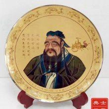 定做古代名人画像圆盘摆件,孔子像纯铜纪念盘,成都制作金属圆盘奖盘的厂家