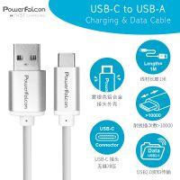 USB Type-C to USB Type-A手机充电传输数据线