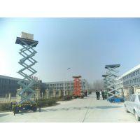 超威SJY-12M固定牵引式液压升降平台