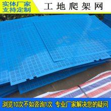 珠海喷塑建筑安全网 建筑外墙覆盖金属网 汕头铁甲网定制