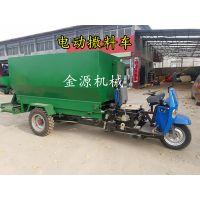 生产大容量撒料车 经济牛羊电动撒料车