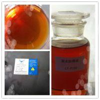 青岛LY-F102脱水防锈油厂家出售质优价廉