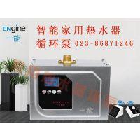 家用热水循环泵招商,家用热水循环泵产品介绍