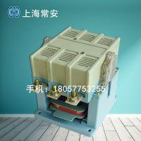上海常安CJ20-100 16 25 40 63 10 160 250 400 630A交流接触器