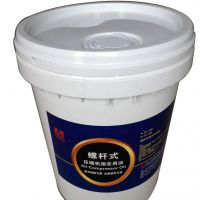 销售志高正品螺杆空压机配件 浙江 江苏 上海
