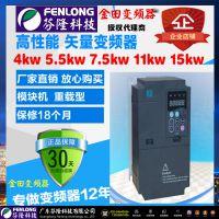 金田变频器T0015G3三相1.5KW特价供应