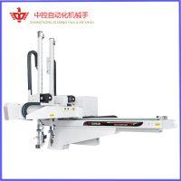 厂家供应 东莞机械手 五轴注塑机械手 注塑机机械手臂 非标定制