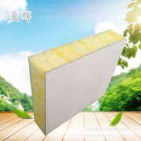 盈辉产量高出货快的机制玻璃棉复合保温隔热板