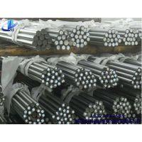 东北特钢厂家直销gcr15轴承钢热处理 gcr15高碳铬轴承钢圆钢