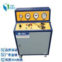 菲恩特厂家直销ZTS-ZTA10氢气增压系统 氮气增压设备