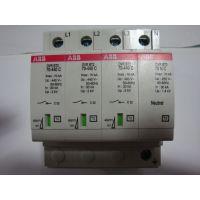 精品ABB浪涌保护器OVR-65/4P电涌保护器 防雷器