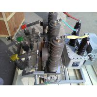 河北10KV-ZW32-12智能型高压真空断路器