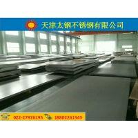 供应Z6CN18.09不锈钢板行情Z6CN18.09不锈钢板报价 -天津太钢