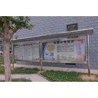 北京顺义区订做广告牌宣传栏-指示牌加工