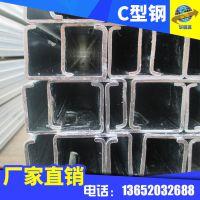 天津厂家供应优质冷弯C型钢、热镀锌C型钢 尺寸可定制