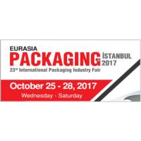 2017年土耳其国际包装展