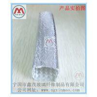 鑫茂铝箔耐高温隔热防护保护套管 铝箔防辐射套管