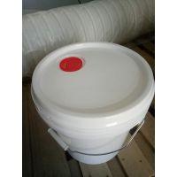 18升恰恰塑料桶润滑油桶防冻液切削液桶兽药农药桶