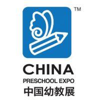 2018上海幼教用品展