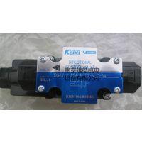 DG4VC-5-3C-M-PS2-H-7-50东京计器电磁阀