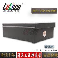 通天王 24V10A(240W)炭黑色户外防雨招牌门头发光字开关电源