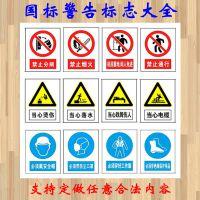 不干胶标牌贴纸PVC不锈钢消防定做反光膜材质门牌标签定做合格证