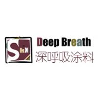 郑州深呼吸墙艺装饰有限公司