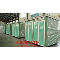 供应得润电气自主研发生产的箱式变电站,适用于小区、城市广场、工厂、矿山等